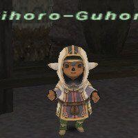 Bihoro-Guhoro.jpg