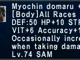 Myochin Domaru Plus 1