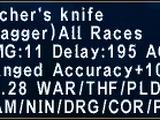 Archer's Knife