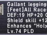 Gallant Leggings Plus 1