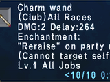 Charm Wand