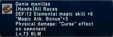 Genie Manillas
