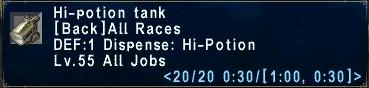 Hi-Potion Tank.png
