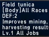 Field Tunica