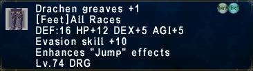 Drachen Greaves Plus 1