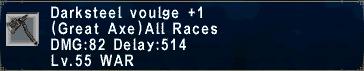 Darksteel Voulge +1