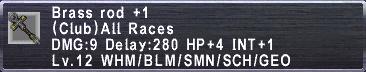Brass Rod +1.png