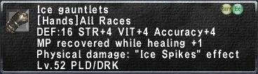 Ice Gauntlets