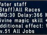 Water Staff