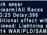Spark Spear