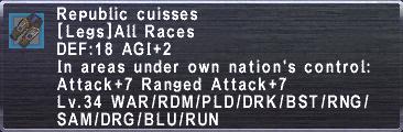 Republic Cuisses