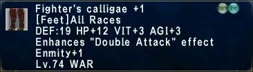 Fighter's calligae +1.png