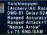 Yoichinoyumi