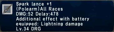 Spark Lance +1