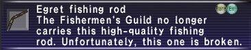 Egret Fishing Rod