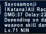 Sayosamonji