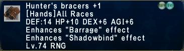 Hunter's Bracers +1