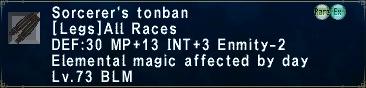 Sorcerer's tonban.png