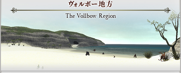 Vollbow Region.png