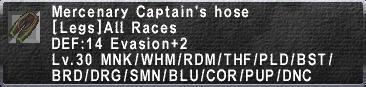 Mercenary Captain's Hose