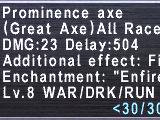Prominence Axe