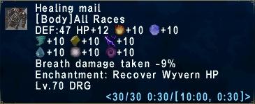 Healing Mail