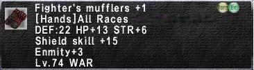 Fighter's Mufflers Plus 1.JPG.jpg