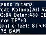 Futsuno Mitama