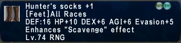 HuntersSocksPlus1.png