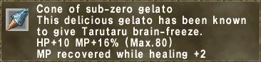 Sub-Zero Gelato