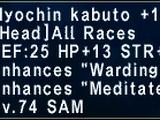 Myochin Kabuto +1