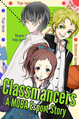 Classmancers Cover 600x900.png