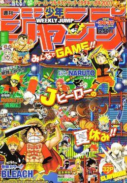 Weekly Shōnen Jump, 27 August 2007.jpg