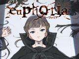 Euphoria (Visual Novel)