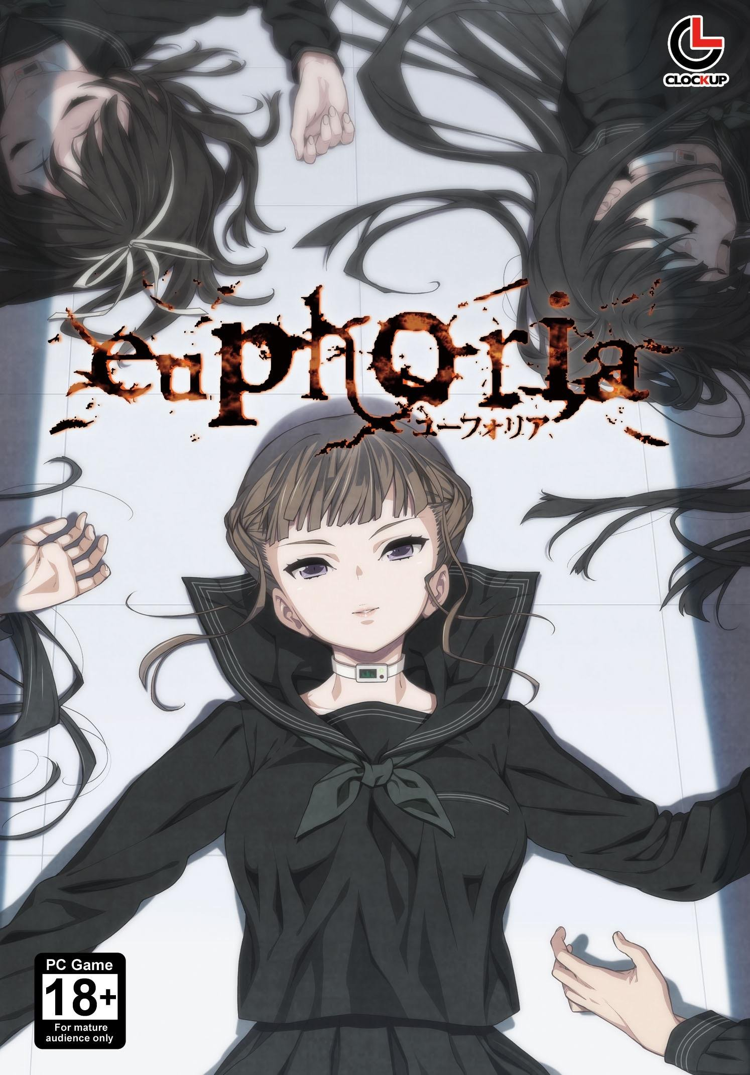 Euphoria Anime