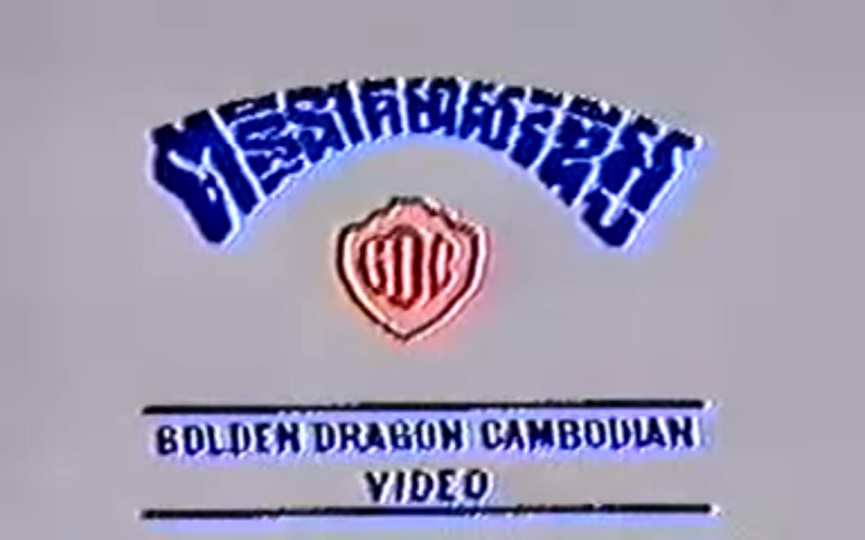 Golden Dragon Cambodian Video (United States/Cambodia)