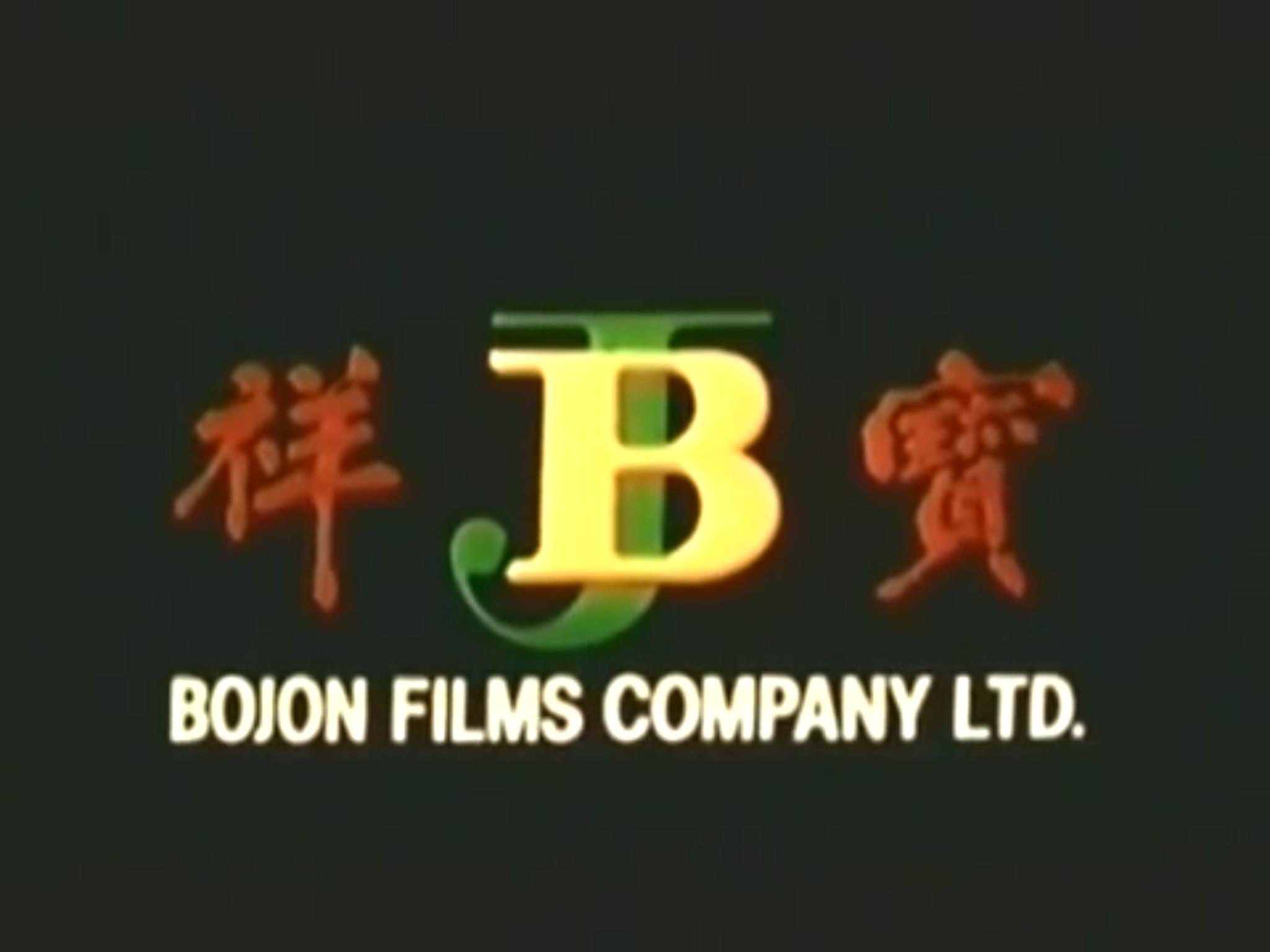 Bojon Films Company Ltd. (Hong Kong)