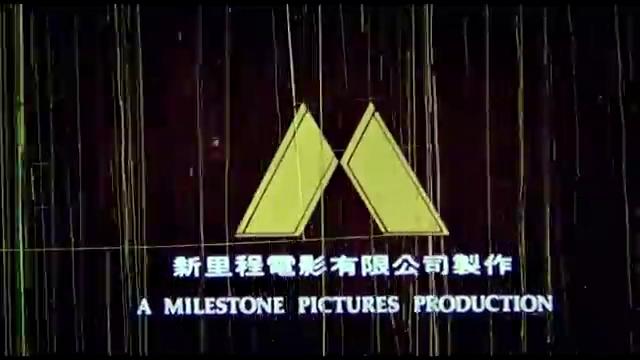 Milestone Pictures (Hong Kong)