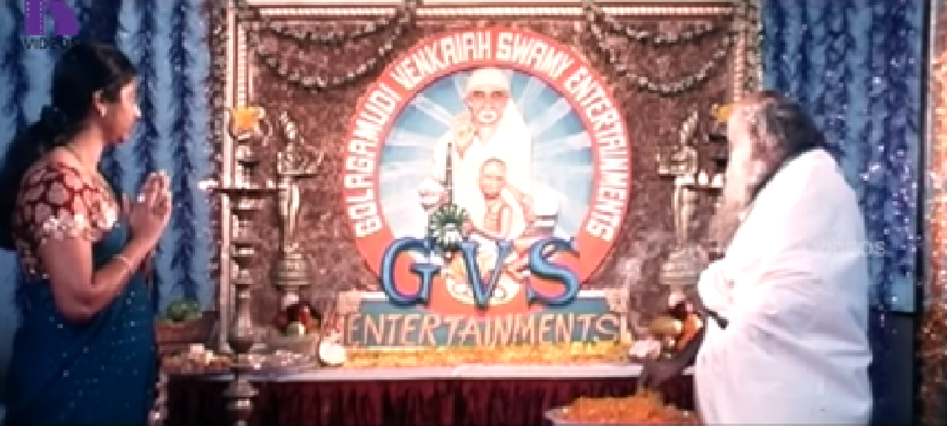 Golagamudi Venkaiah Swarmy Entertainments (India)
