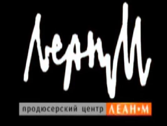 LEAN•M (Russia)