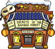 Secrets of the Bamboo Forest - Exterior