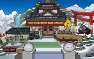 Celebration of Fire Construction Dojo Courtyard