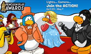 Penguin Play Awards 2020 Login Screen