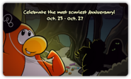 CP 16th Anniversary Party Login Screen