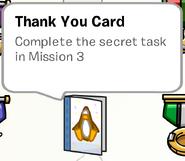 Thank You Card SB