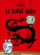 Lotus bleus
