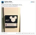Spike Hike Tweet CJS