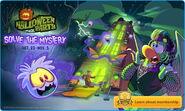 Halloween Party 2014 logoff screen