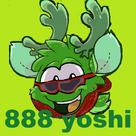 Cp wiki 888 yoshi reindeer puffle