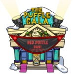 PuffleParty2016MallExterior